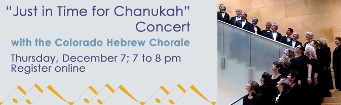 The Library is hosting a special concert featuring the music of Chanukah.