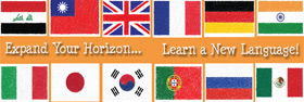 Learn a language using Rocket Languages - FREE with your library card.